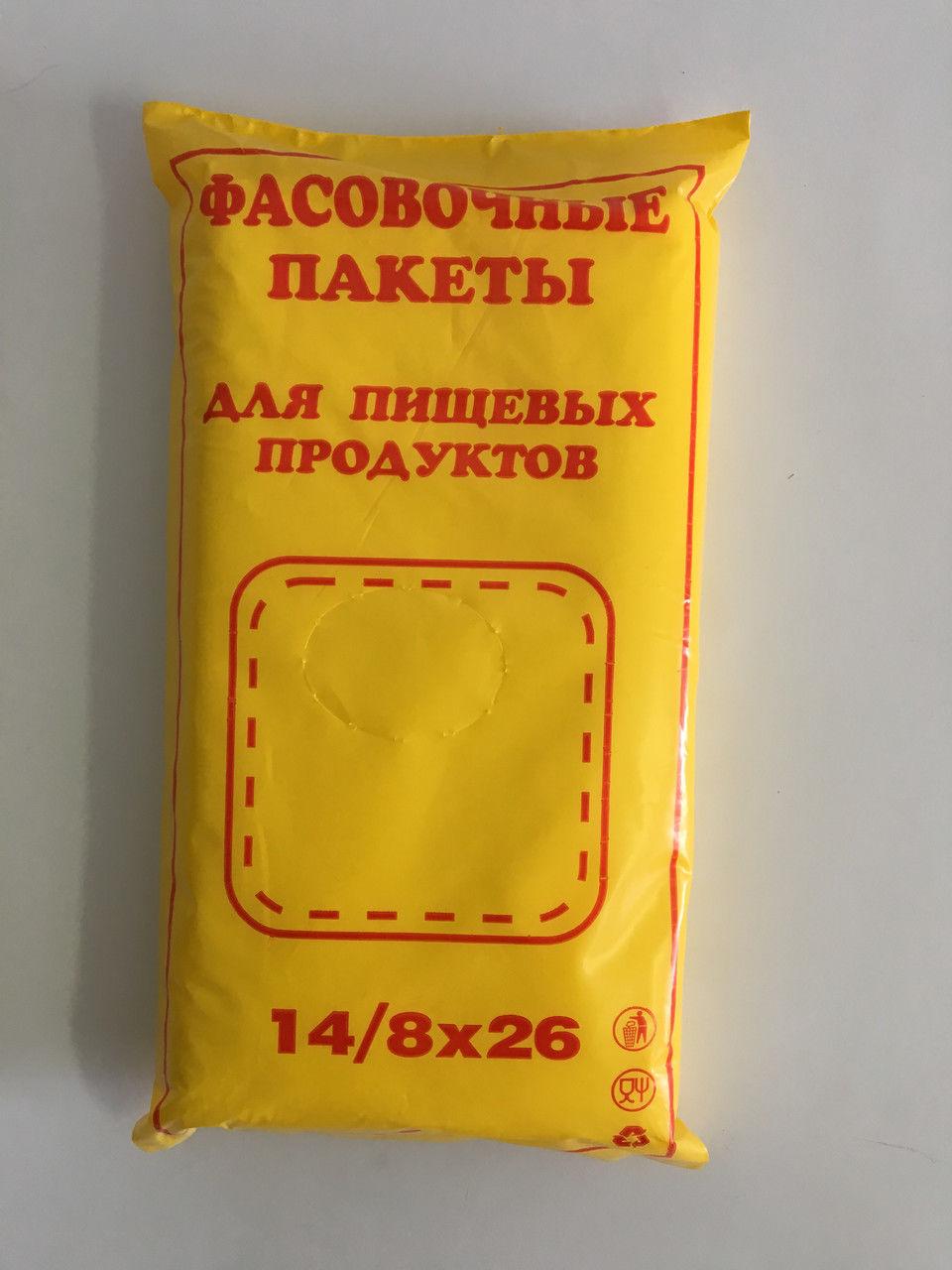 Пакет фасовочный 14*26 см (1000 шт.)